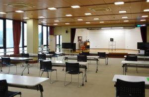 大広間研修室